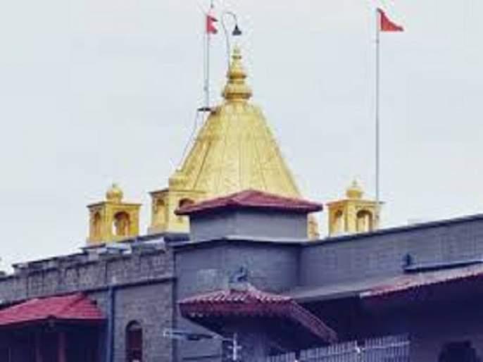 sainagri,social, distance,ban,   साईनगरीत सोशल डिस्टन्सींग सक्तीचे; रोज भरणारी मंडई बंद