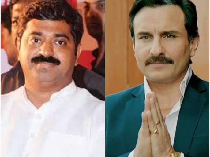 angry bjp leader ram kadam warns film industry on hindu sentiments after tandav amazon prime web series issue | ... तर भर चौकात जोड्यानं मारू; राम कदम यांचा इशारा