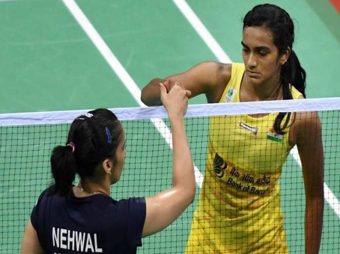 Saina, Sindhu ready to dominate | सायना, सिंधू वर्चस्व गाजवण्यास सज्ज