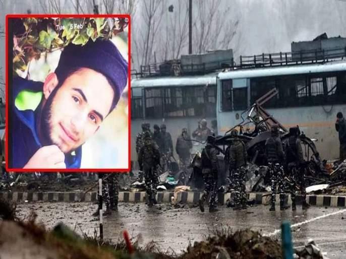 JeM terrorists Sajjad Maqbool Bhat who were involved in Pulwama terrorist attack have been neutralized by the security forces | पुलवामा हल्ल्याचा बदला पूर्ण; जैशचा कमांडर सज्जाद भटला लष्कराने धाडलं यमसदनी