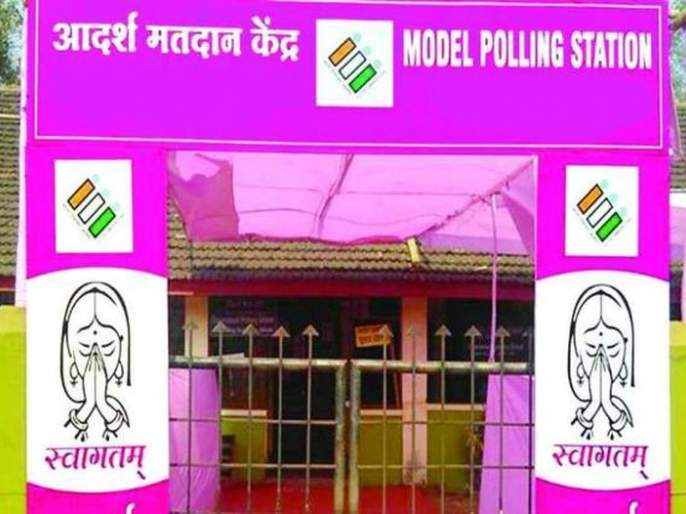 Buldana: The responsibility of seven polling booths is on the shoulders of women | बुलडाणा : सात मतदान केंद्रांची जबाबदारी महिलांच्या खांद्यावर