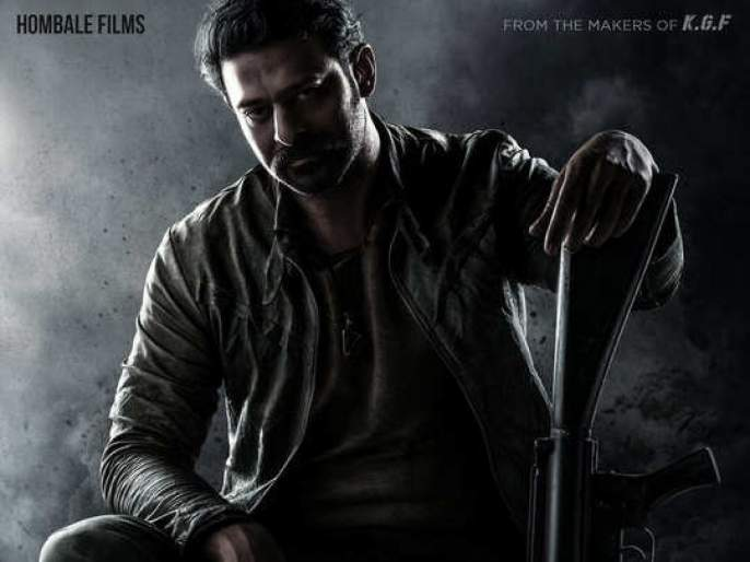 First look poster of Prabhas in KGF director Prashanth Neel film Salaar | 'सलार'मधील प्रभासचा धमाकेदार लूक रिलीज, KGF च्या दिग्दर्शकाचा आगामी सिनेमा....