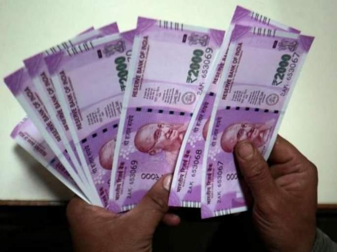 Indians to get average 9 1 percent salary hike in 2020 | भारतातल्या नोकरदारांसाठी आनंदाची बातमी; यंदा मिळणार 'इतकी' पगारवाढ