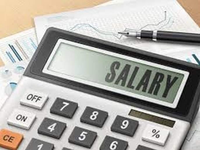 20% of subsidized schools will be paid before Diwali! | २0 टक्के अनुदानित शाळांचे वेतन दिवाळीपूर्वी होणार!