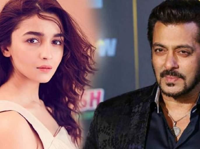 Salman khan and alia bhatt inshallah to be shot in usa | सलमान आलियाच्या इंशाअल्लाहचे शूटिंग होणार 'या' सुंदर देशात
