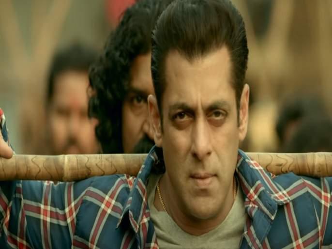 Salman khan's Much-Awaited Radhe Trailer Is Here But People Are Calling It big budget bhojpuri cinema   बिग बजेट भोजपुरी सिनेमा! सलमान खानच्या 'राधे'चा ट्रेलर पाहून नेटकऱ्यांनी उडवली खिल्ली