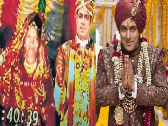 Salman Khan Married Bilaspur Girl Know The Truth Of Viral Picture | सलमान खान सिंगल नसून झालंय त्याचं लग्न? वधूनं लग्नाच्या फोटोसोबत घेतली कोर्टात धाव