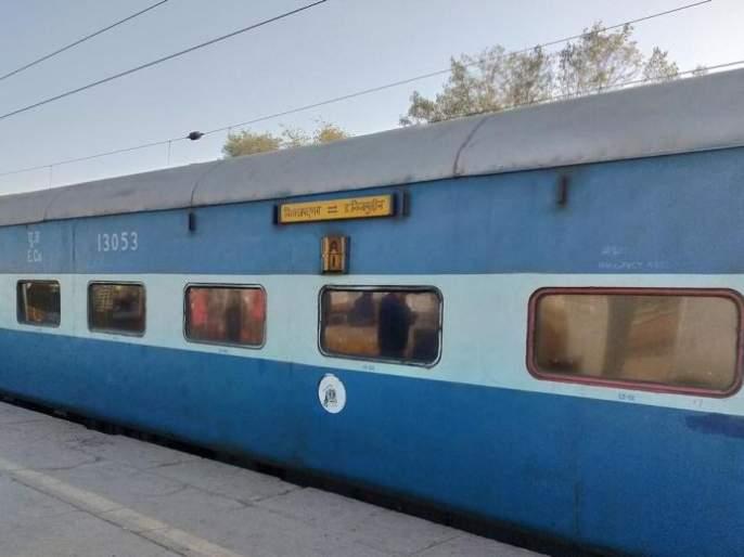 Passengers chaos in Samata Express due to closed AC: Stop the train in Nagpur | बंद एसीमुळे समता एक्स्प्रेसच्या प्रवाशांचा गोंधळ : नागपुरात रोखली गाडी