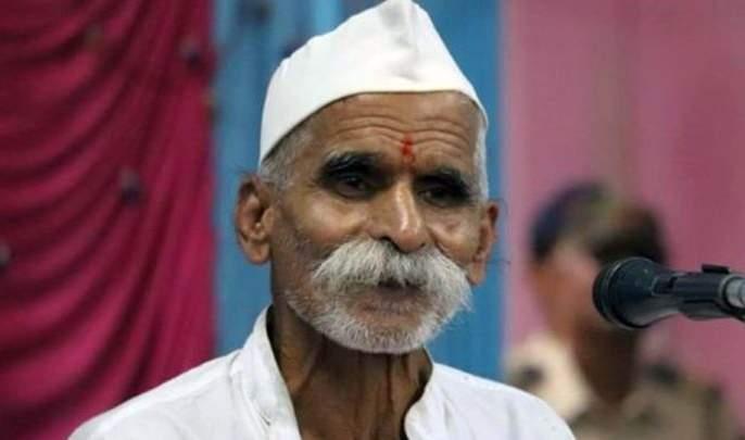 The idol of Shri Rama should have a mustache - Sambhaji Bhide | अयोध्येतील श्री रामाच्या मूर्तीला मिशा असाव्यात - संभाजी भिडे