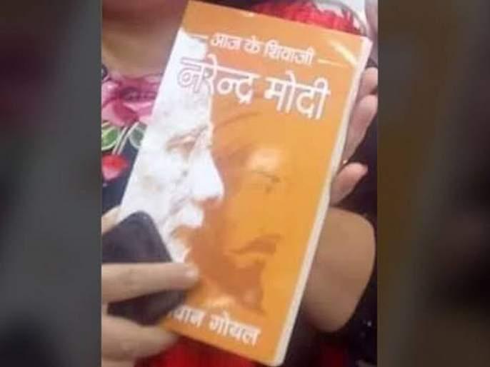ban the aaj ke shivaji narendra modi book immediately demands mp chhatrapati sambhaji raje | 'आज के शिवाजी नरेंद्र मोदी' पुस्तकावरुन छत्रपती संभाजीराजे संतप्त; म्हणाले...