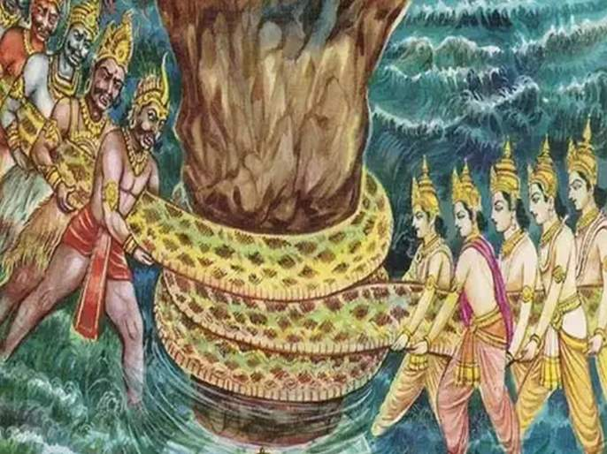 Samudra Manthan : Kamadhenu of happy | समुद्र मंथन :आनंदाची कामधेनू