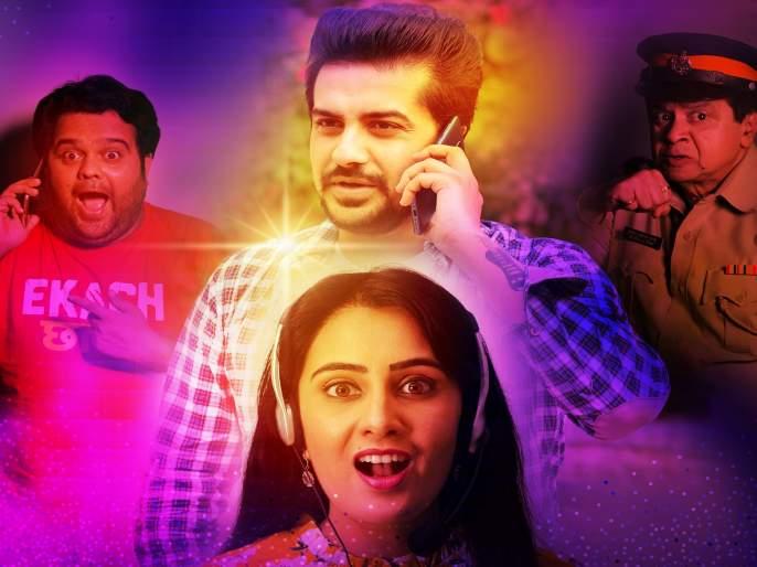 Pushkar Jog and Sai Lokur came together in 'Sanam Hotline' | पुष्कर जोग आणि सई लोकूर आले एकत्र, 'सनम हॉटलाईन'मध्ये