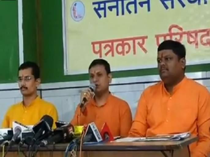 Dabholkar murder case: Sanatan protested against the Central Bureau of Investigation arrest   दाभोलकर हत्येप्रकरणीसीबीआयने केलेल्या अटकेचा सनातनने केला निषेध