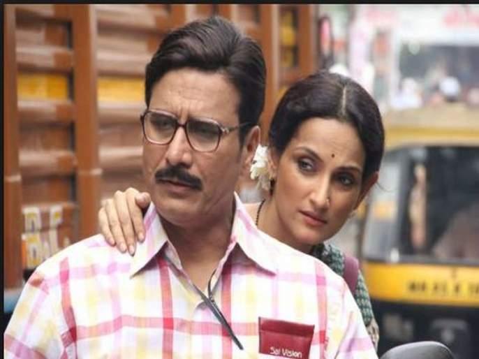 Sandeep Kulkarni Starring 'Dombivli Return' Teaser | 'डोंबिवली रिटर्न'चा टीजरला रसिकांची पसंती, 'या' तारखेला होणार प्रदर्शित