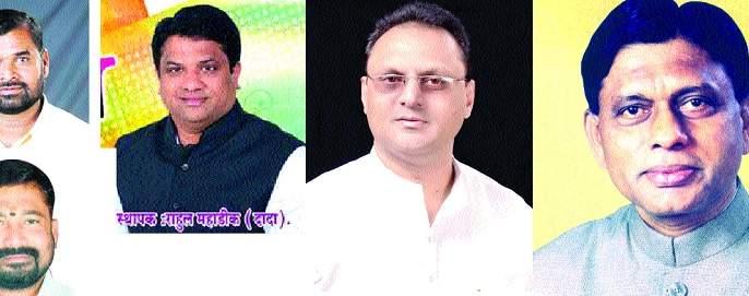 Vikas Morcha was built by BJP-Shiv Sena's DAVANI | विकास आघाडी बांधली गेली भाजप-शिवसेनेच्या दावणीला