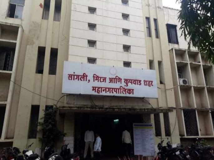 The sound of 'Chaukidar Chor hai' in Sangli Municipal Corporation | 'चौकीदार चोर है' चा आवाज सांगलीपर्यंत; महापालिकेत गदारोळ