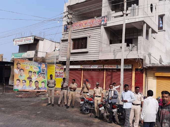 Maharashtra Bandh: Spontaneous Responce in Sangrampur taluka | Maharashtra Bandh : संग्रामपूर तालुक्यात उत्स्फूर्त बंद