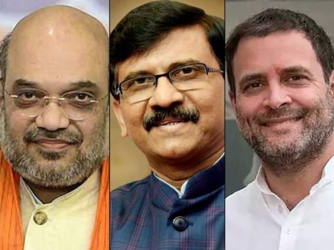 Exclusive: amit shah is hardcore patriot rahul gandhi is good person says shiv sena mp sanjay raut   Exclusive: अमित शाह प्रखर राष्ट्रभक्त, तर राहुल गांधी...; संजय राऊत 'रोखठोक' बोलले!