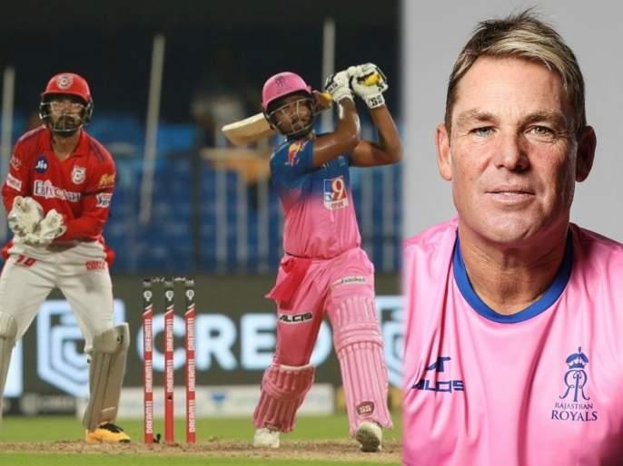 IPL 2020: 'Can't believe he's not in Indian side,' Shane Warne surprised 25-year-old batsman is not playing for Team India | IPL 2020 : संजू सॅमसनला टीम इंडियात स्थान मिळत नाही, ही आश्चर्याची गोष्ट; शेन वॉर्ननं व्यक्त केली खंत