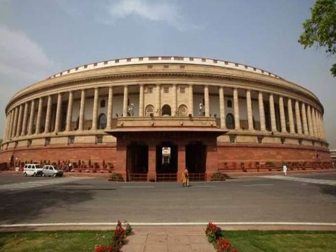 Lok Sabha mp get extra salary on holi due to State bank mistake   स्टेट बँकेच्या चुकीमुळे खासदारांना अच्छे दिन