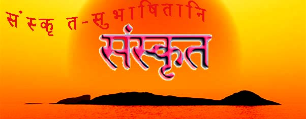 Class 10th (United Sanskrit) paperwork and format | इयत्ता १० वी (संयुक्त संस्कृत)कृतिपत्रिका व प्रारुप