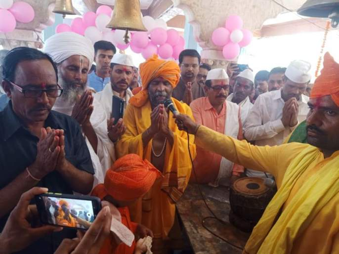 Sant Sewalal Maharaj Janmotsav: Hundreds of devotees bow down at Pohara Devi | संत सेवालाल महाराज जन्मोत्सव : पोहरादेवीत शेकडो भाविक नतमस्तक