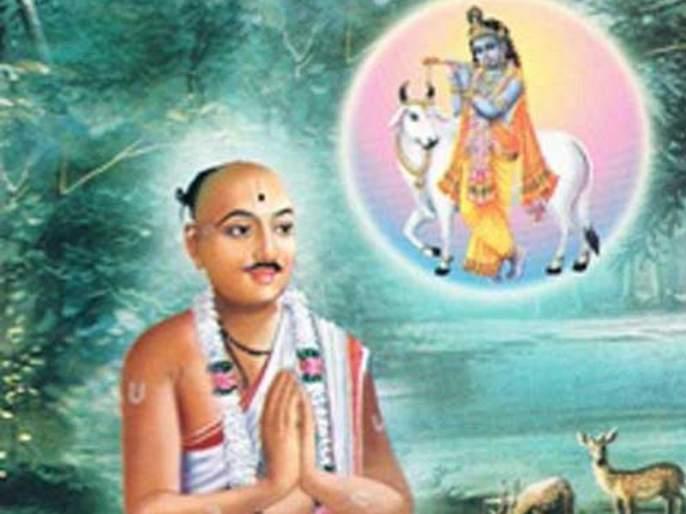 Guru Charitra | गुरु चरित्र