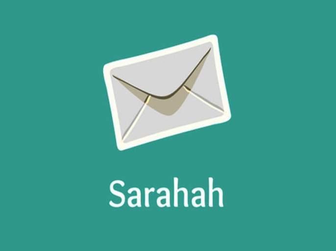 Google and apple ban Saraha app | गुगल व अॅपलचा दणका : साराह अॅपच्या अस्तित्वावर प्रश्नचिन्ह