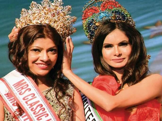 A crown of honor in the head of Maharashtra; Mrs Sarva Shah of Yavatmal becomes Mrs United Nations   महाराष्ट्राच्या शिरपेचात मानाचा तुरा;यवतमाळच्या सारिका शाहठरल्या मिसेस युनायटेड नेशन्स