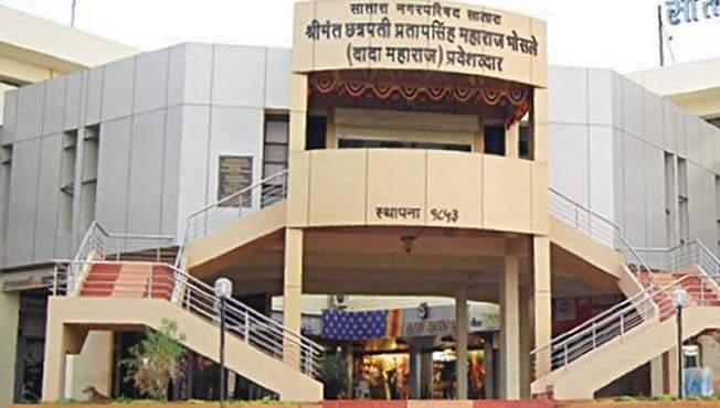 Satara: Malkapur Municipal Council President post | सातारा : मलकापूर नगराध्यक्षपदाचे आरक्षण जाहीर