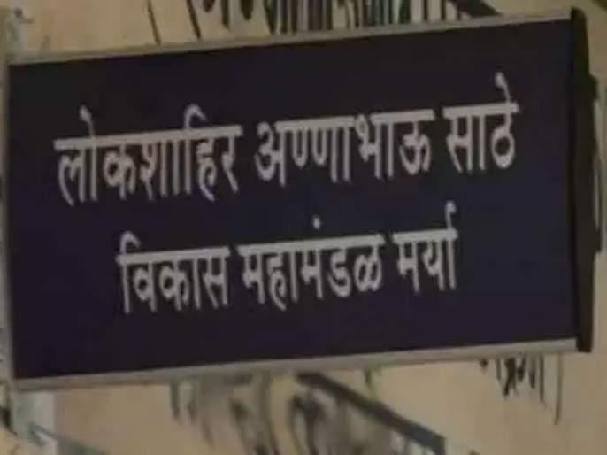 uddhav thackeray led maha vikas aghadi government need to end corruption in various Development Corporation | महामंडळांचे हे पांढरे हत्ती पोसावेत तरी कशासाठी?
