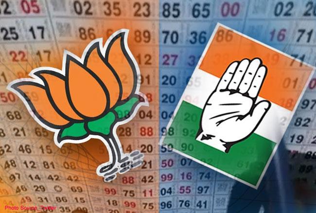 After exit polls, billions turnover in the satta bazar | एक्झिट पोलच्या आकडेवारीनंतर सट्टाबाजारात कोट्यावधीची उलाढाल
