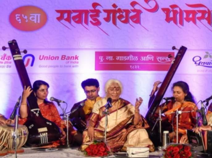 67th Savai Gandharv Bheemsen SInging Festival Mahotsav in Pune | ''या'' जुन्या नव्या दिग्गजांच्या सुरावटीने सजणारसवाईचा स्वरयज्ञ