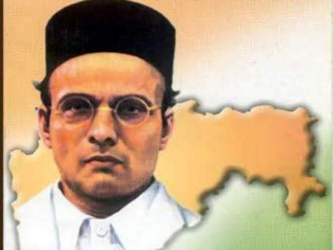 'Sw Savarkar should get Bharat Ratan immediately! | 'स्वा. सावरकरांना विनाविलंब 'भारतरत्न' मिळावा!'