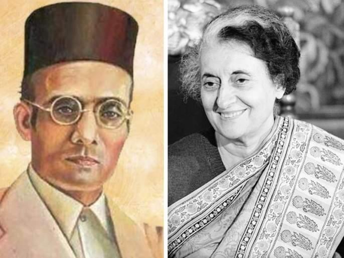 Savarkar's Hindutva and Indira Gandhi's nationalism minus Hindutva | BLOG: सावरकरांचं हिंदुत्व अन् इंदिरा गांधींचं राष्ट्रीयत्व वजा हिंदुत्व!
