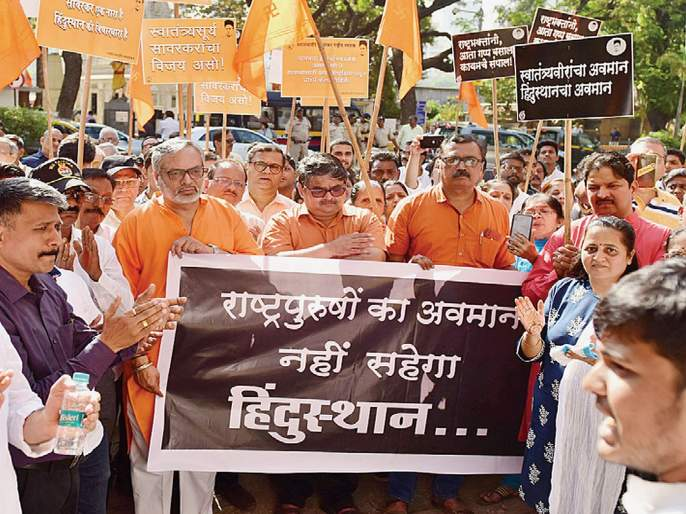 tribute to vinayak damodar savarkar through yatra   यात्रेतून सावरकरांना अभिवादन
