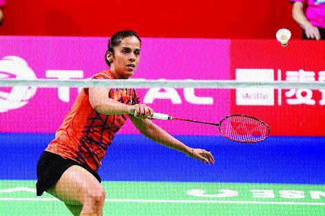 Denmark Open Badminton: Saina lost in first round | डेन्मार्क ओपन बॅडमिंटन :सायना पहिल्या फेरीतच पराभूत