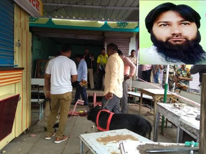 Young man killed by beading with sharp-edged weapon in Beed | बीडमध्ये दिवसाढवळ्या धारदार शस्त्राने वार करून युवकाची हत्या