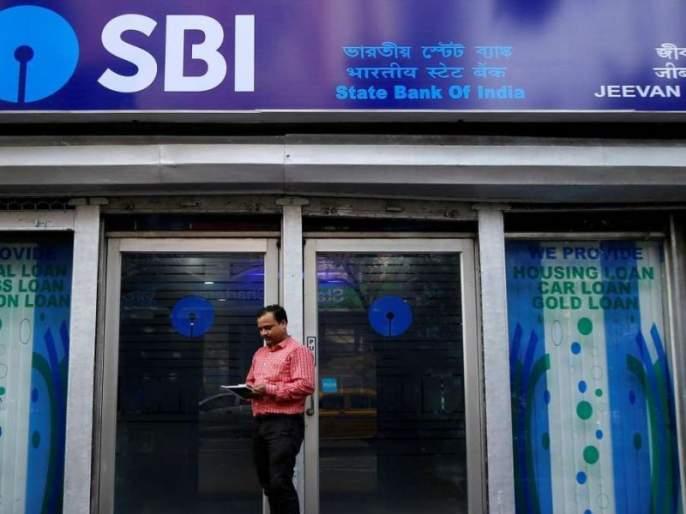 Good News! SBI cut interest rates again; sbi cuts mclr by 35 bps by 10 april vrd | Good News! SBIची पुन्हा एकदा व्याजदरात कपात; EMIमध्ये होणार 'एवढी' बचत