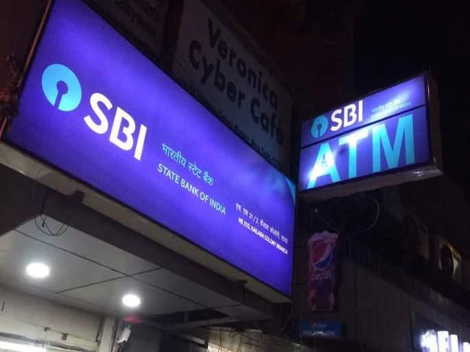 RBI slaps Rs 7 crore penalty on SBI for violating various norms | SBIकडून नियमांचे उल्लंघन, RBIने ठोठावला 7 कोटी रुपयांचा दंड!