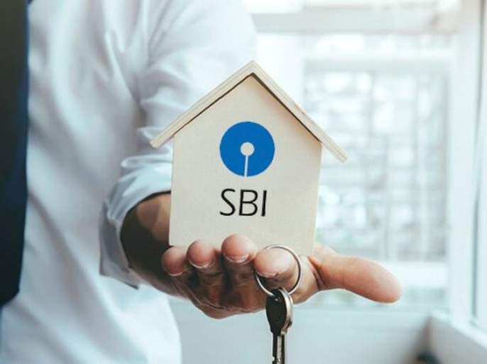 SBI's big offer; Festive discounts on home loan interest rates | घर घ्यायच्या विचारात आहात? SBI ने मोठी ऑफर जाहीर केली, व्याजदरात सूट
