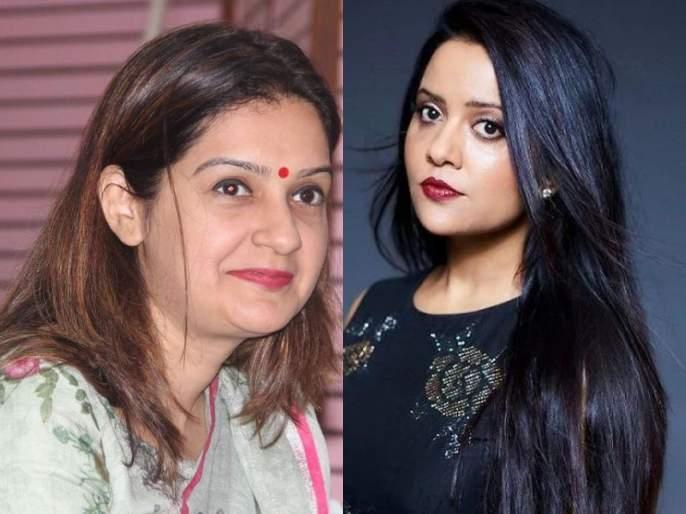 'Hope you get speedy recover', Shiv Sena leader priyanka chaturvedi on Amrita Fadnavis | 'लवकर बऱ्या व्हाल', अमृता फडणवीसांना शिवसेनेचं जशास तसं उत्तर
