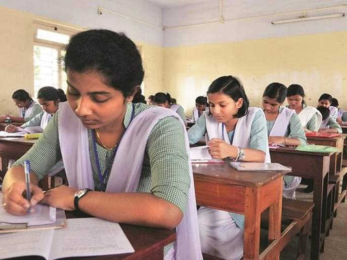 Tenth ssc exam will be canceled, 12th hsc exam will be held in may end | 10th, 12th Exam: दहावी परीक्षा रद्द, बारावीची होणार