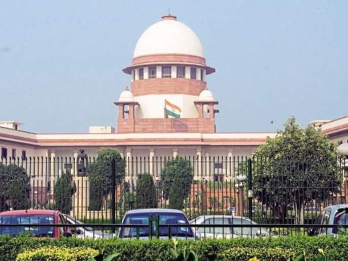 Supreme Court to give interim order on July 15 on Maratha reservation | मराठा आरक्षण प्रकरणी सर्वोच्च न्यायालय १५ जुलैला अंतरिम आदेश देणार