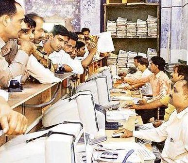 like Holidays To All; now government employee has to change there behaviour | सुट्टी आवडे सर्वांना; आता सरकारी कर्मचाऱ्यांनी बदलण्याची गरज
