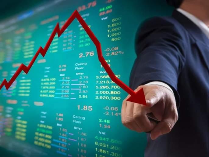 Government measures ineffective; The stock market is falling again!   सरकारी उपाययोजना प्रभावहीन;शेअर बाजारात पुन्हा घसरण!