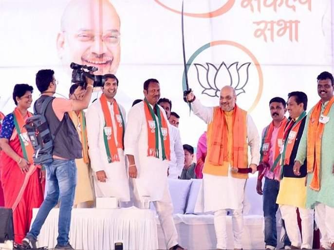 ... So UdayanRaje bhosale entered BJP, Amit Shah said politics | ... म्हणून उदयनराजेंनी भाजपात प्रवेश केला, अमित शहांनी सांगितलं राज'कारण'