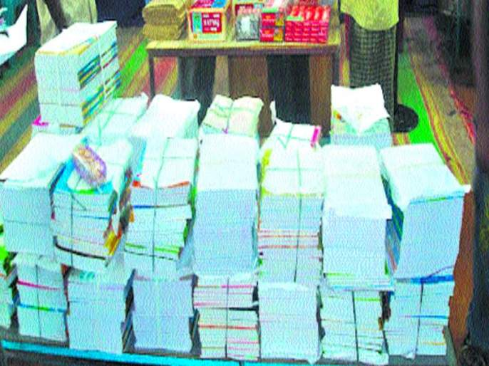 Books will be available in 353 schools on the first day | पहिल्याच दिवशी ३५३ शाळांत मिळणार पुस्तके