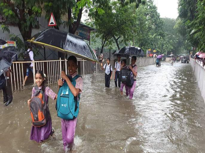 Due to heavy rains, schools and colleges in Pune have declared holidays | अतिवृष्टीमुळे पुण्यातील शाळा- महाविद्यालयांना सुट्टी जाहीर