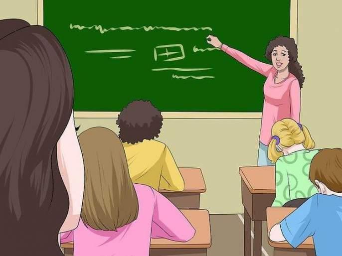 Eligible schools will receive grants, instructions to prepare points in two months | पात्र शाळांना मिळणार अनुदान, दोन महिन्यात बिंदुनामावली तयार कराण्यांचे निर्देश